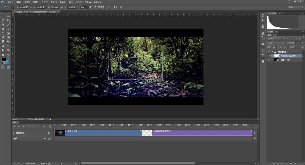 步驟三-Photoshop教學:【影片編輯】透明度動畫