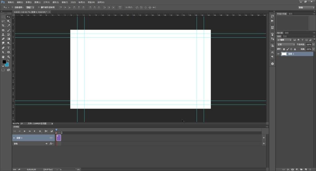 步驟四 Photoshop教學【CC 影片編輯】圖層樣式動畫