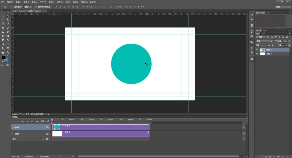 步驟五 Photoshop教學【CC 影片編輯】圖層樣式動畫