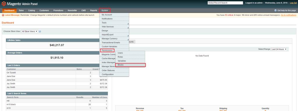 步驟三-Magento CMS Page 與 CMS Block 中的內容無法正常顯示