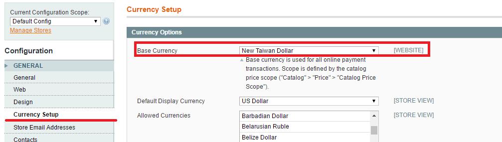 步驟三-使用多種貨幣在報表中的呈現