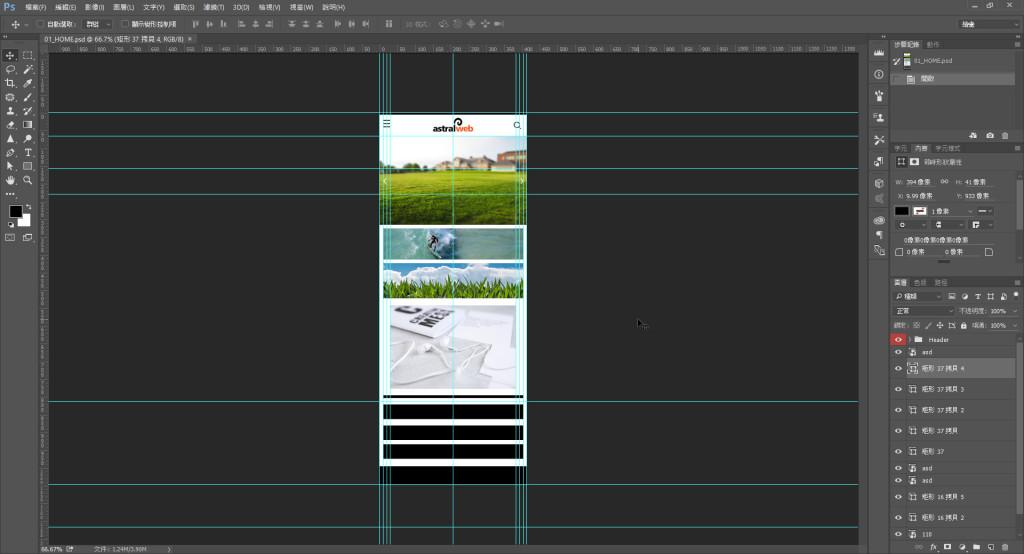 步驟三photoshop teaching-RWD Device review