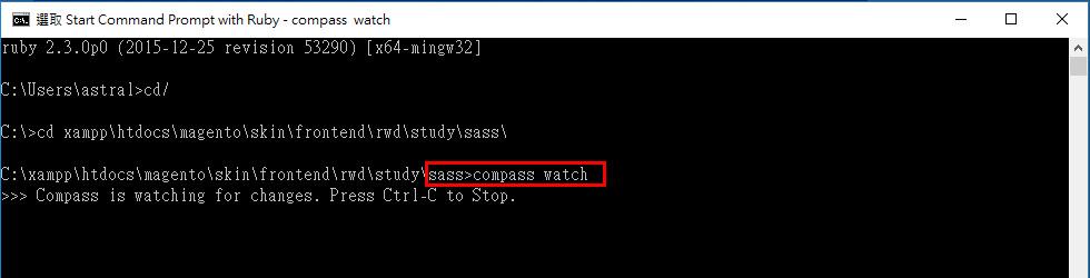 步驟一-如何設計Magento佈景主題(2) - 使用sass開發