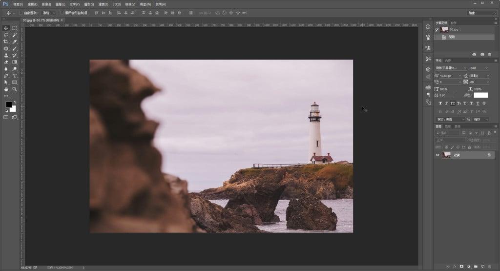 步驟一-Photoshop教學:【基礎篇】製作燈塔投射光效果