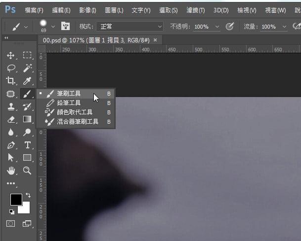 步驟十四-Photoshop教學:【基礎篇】製作燈塔投射光效果