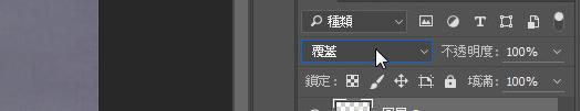 步驟十九-Photoshop教學:【基礎篇】製作燈塔投射光效果