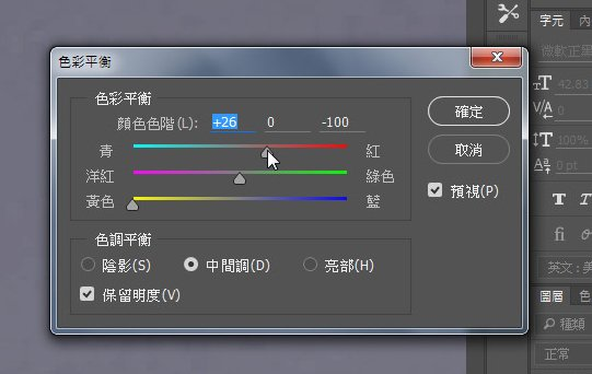 步驟六-Photoshop教學:【基礎篇】製作燈塔投射光效果