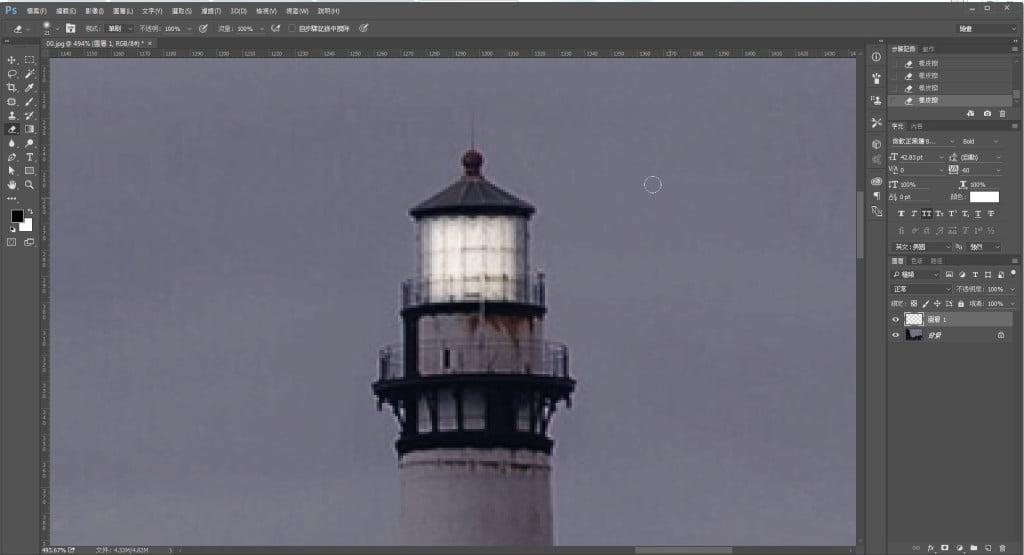 步驟七-Photoshop教學:【基礎篇】製作燈塔投射光效果