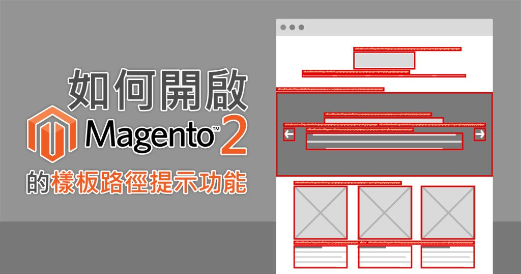 Magento2-template-hits