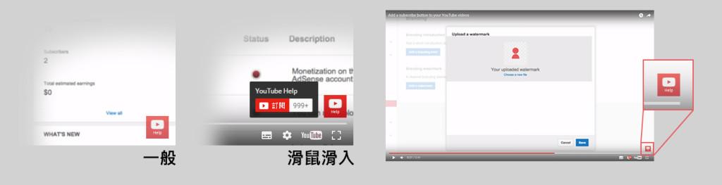 Watermark YouTube Videos 0808_01