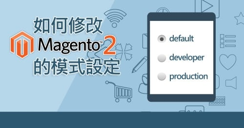 magento2 setting