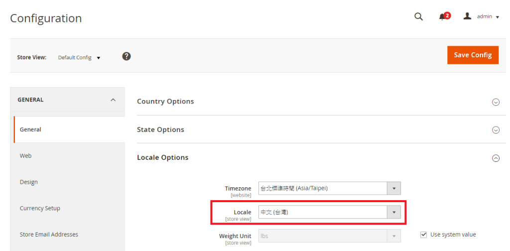 magento-2-builds-chinese-translation-language-package 03
