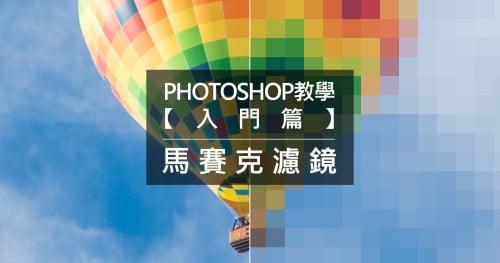 Photoshop (1)