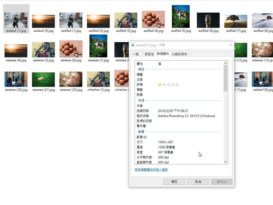 Photoshop  (6)