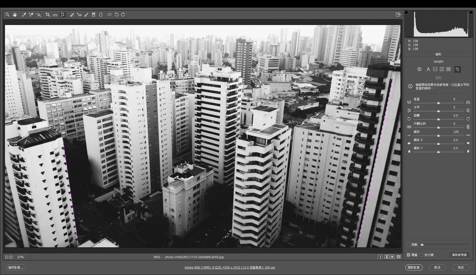 photoshop-deformation-correction 04