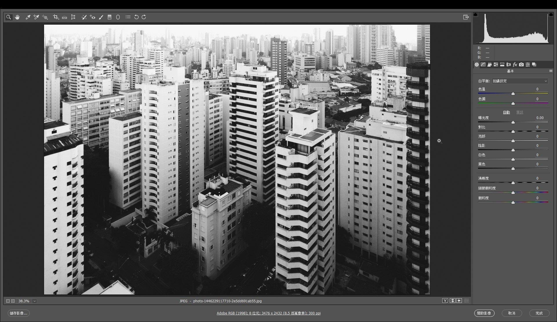 photoshop-deformation-correction 06