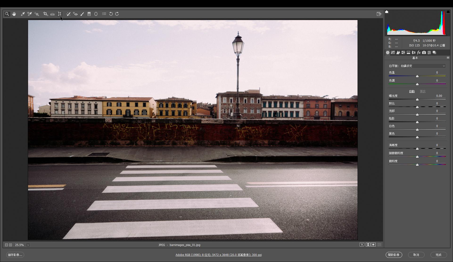 photoshop-deformation-correction 07