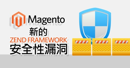 Magento new zend framework 1 security vulnerability