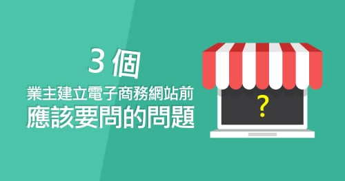 eCommerce Website (1)