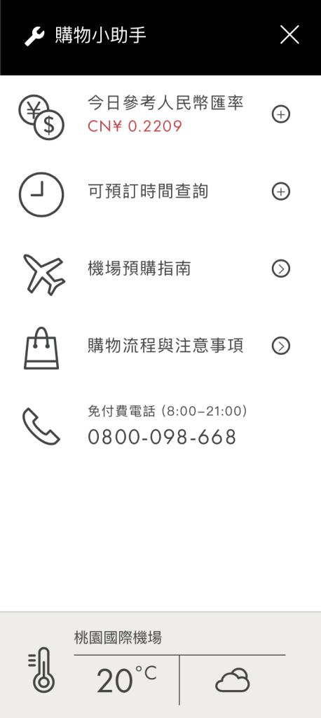 eCommerce Website (2)