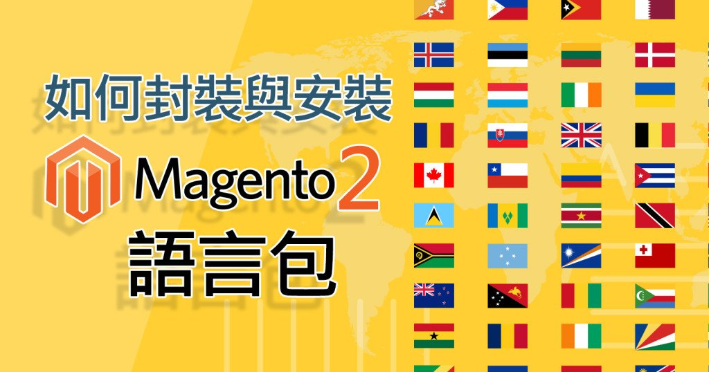 Magento2 package and install the translation