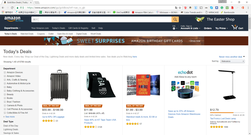 Amazon lightning deals (3)