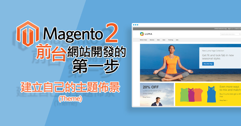 Magento2 theme