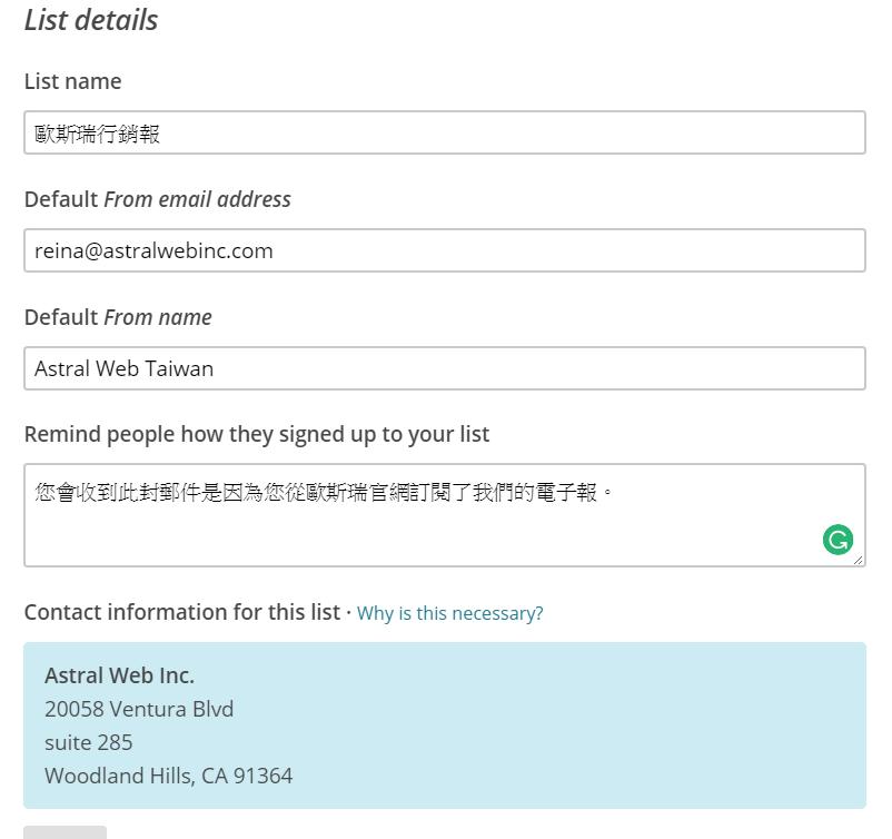 mailchimp-lists (2)