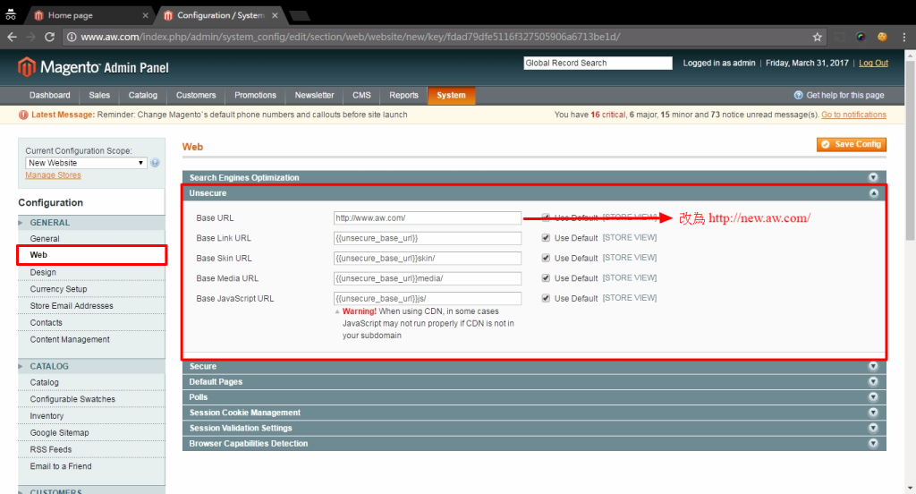 Magento Multi-website (10)