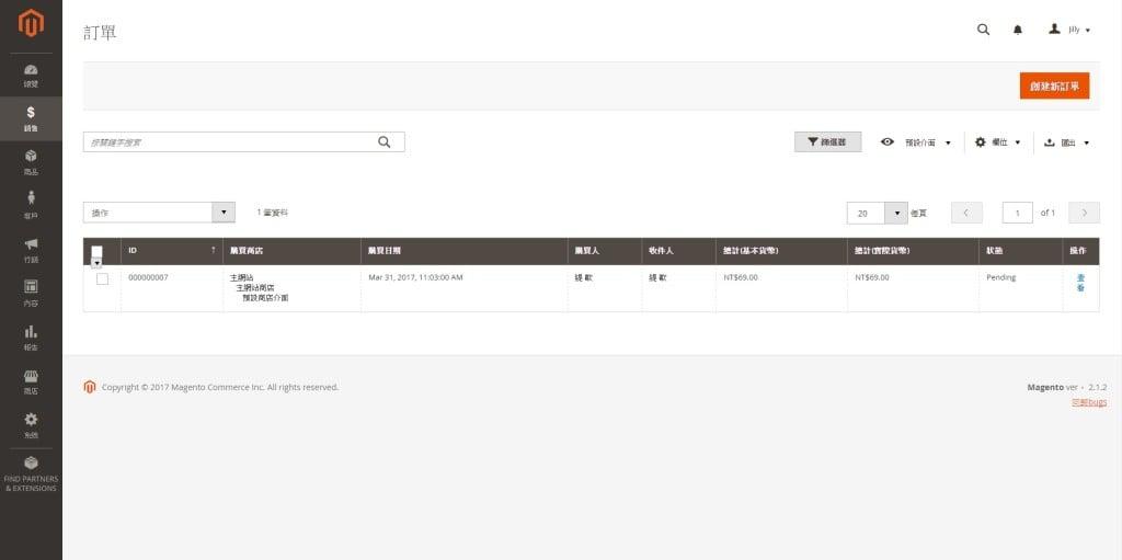 QA for Magento Customer Order Flow (4)