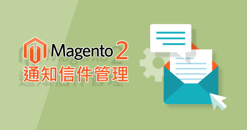 Admin Email Notification Magento 2 (3)