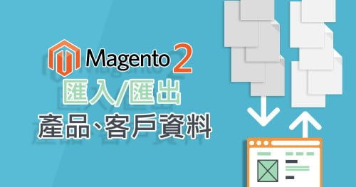 Magento2 import  export products, customer information (1)