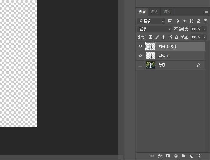 Photoshop - Path Blur Tool (10)