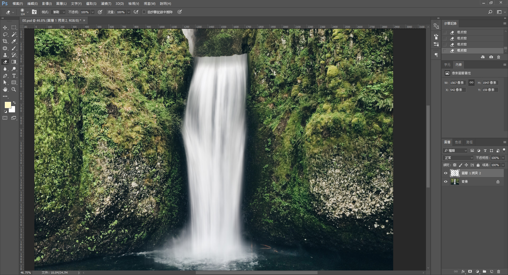 Photoshop - Path Blur Tool (13)