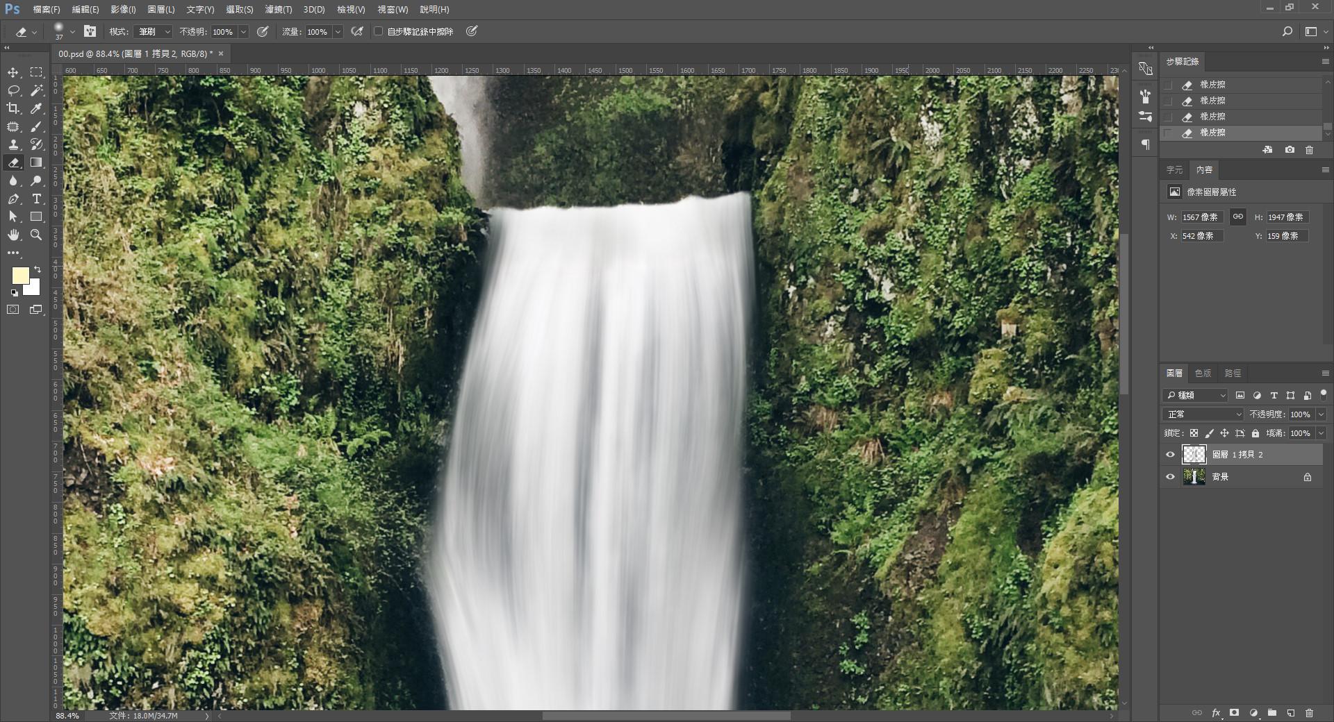 Photoshop - Path Blur Tool (14)