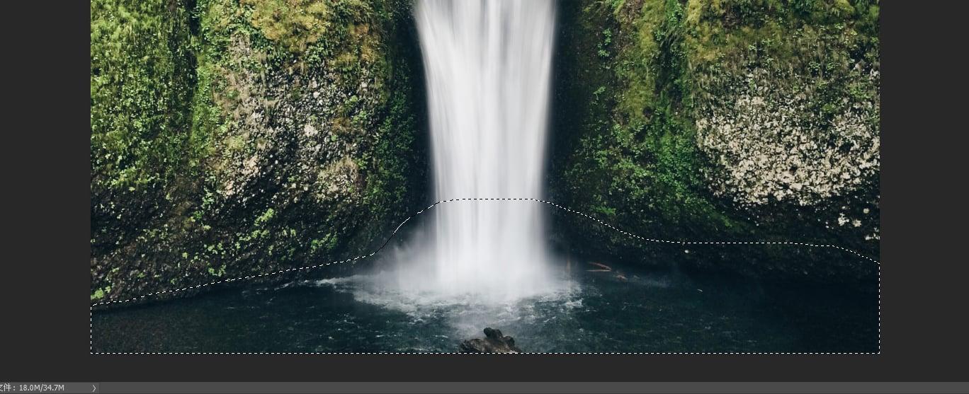 Photoshop - Path Blur Tool (16)