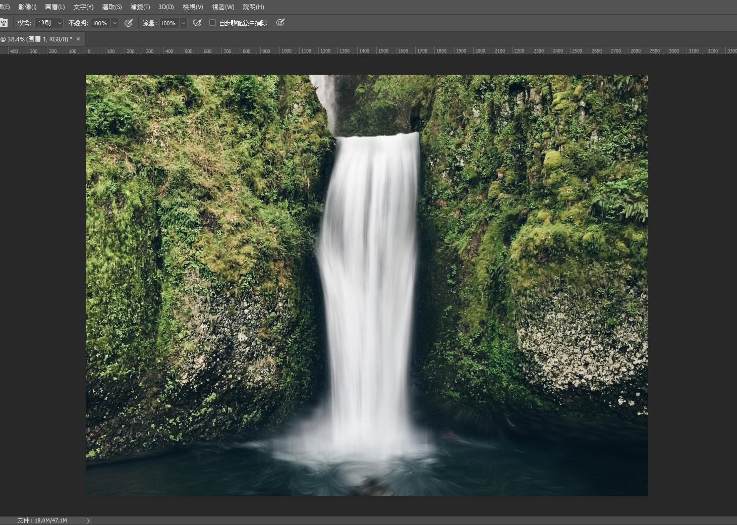 Photoshop - Path Blur Tool (18)