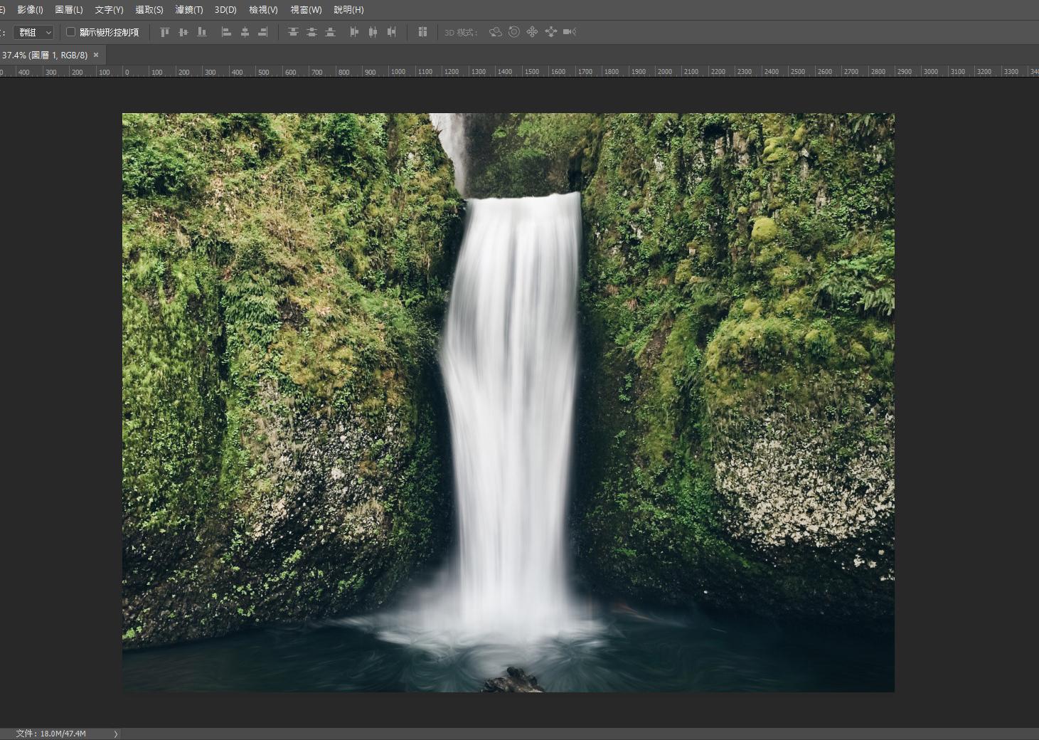 Photoshop - Path Blur Tool (19)