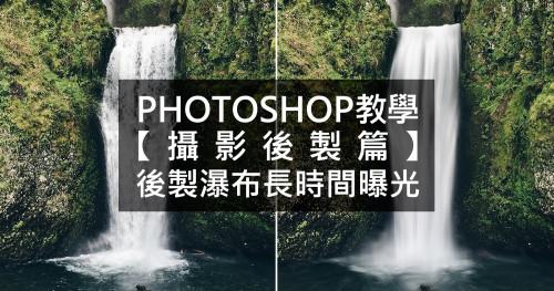 Photoshop - Path Blur Tool (20)