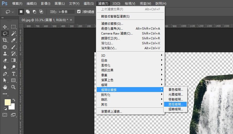 Photoshop - Path Blur Tool (3)