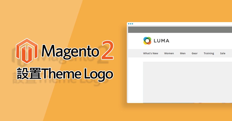 magento-2-theme-logo (4)