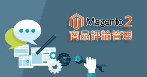 magento2-product-reviews-admin (1)