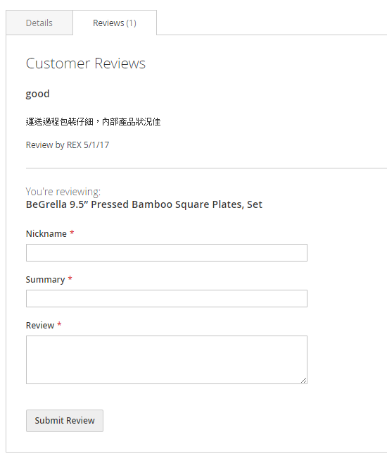 magento2-product-reviews-admin (3)