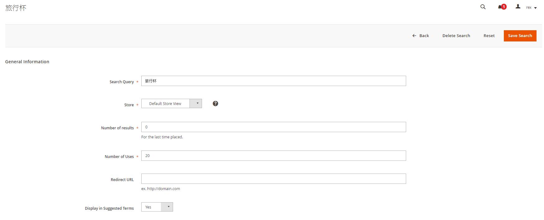 Magento2 Search keywords (1)
