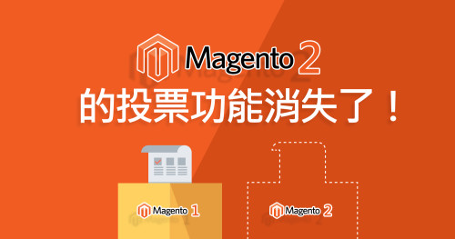 The poll is missing in Magento 2