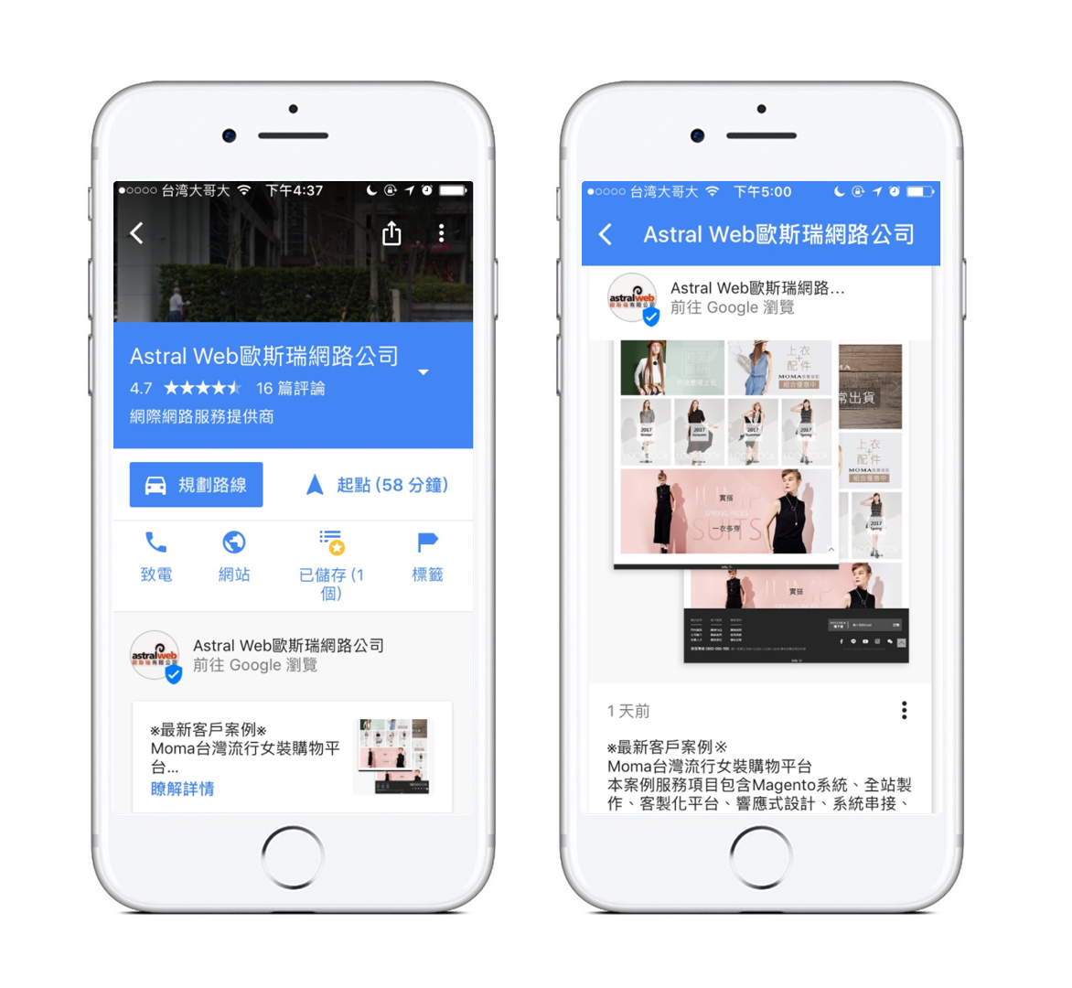 Create a post on Google - Google My Business (2)