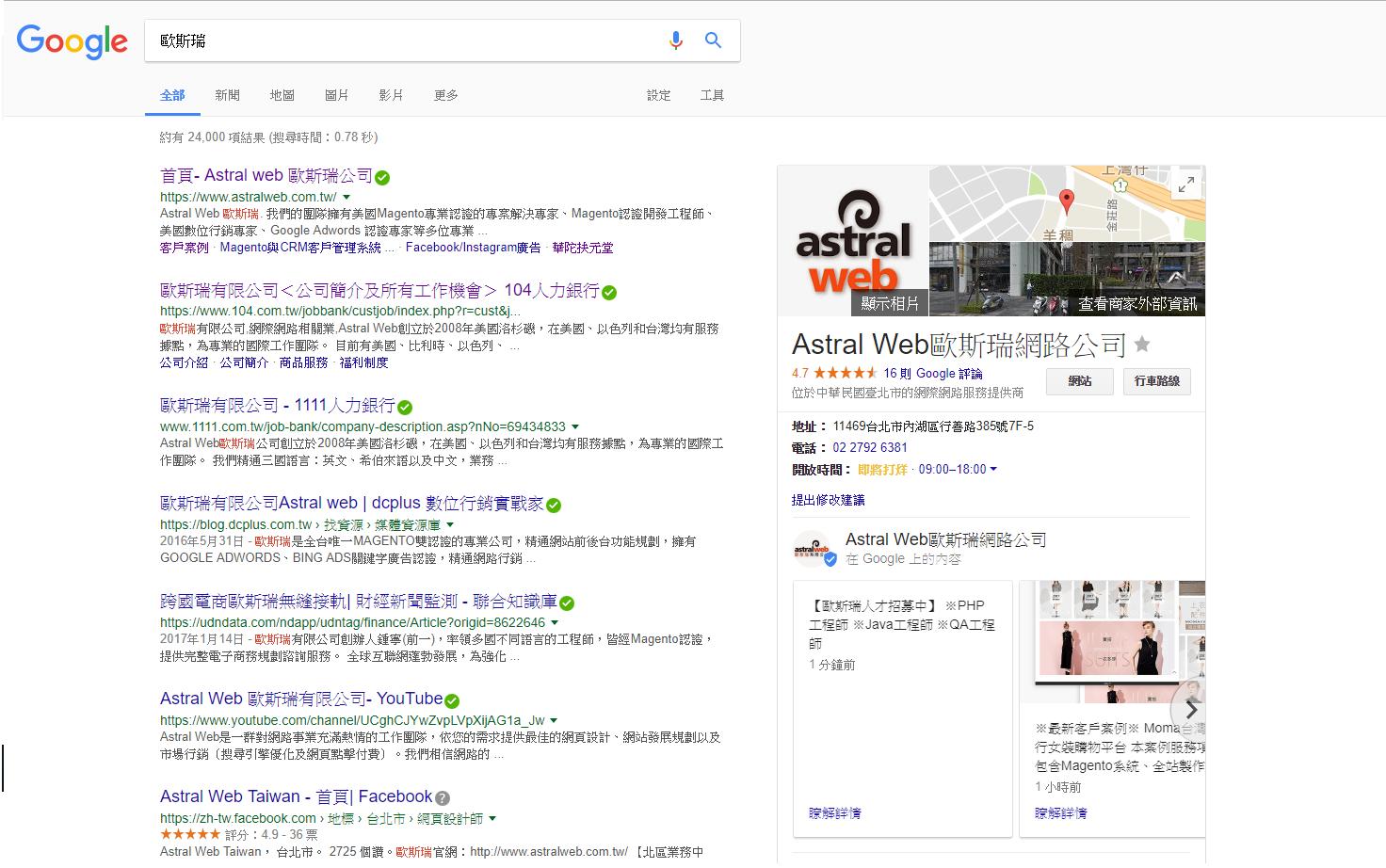 Create a post on Google - Google My Business (3)