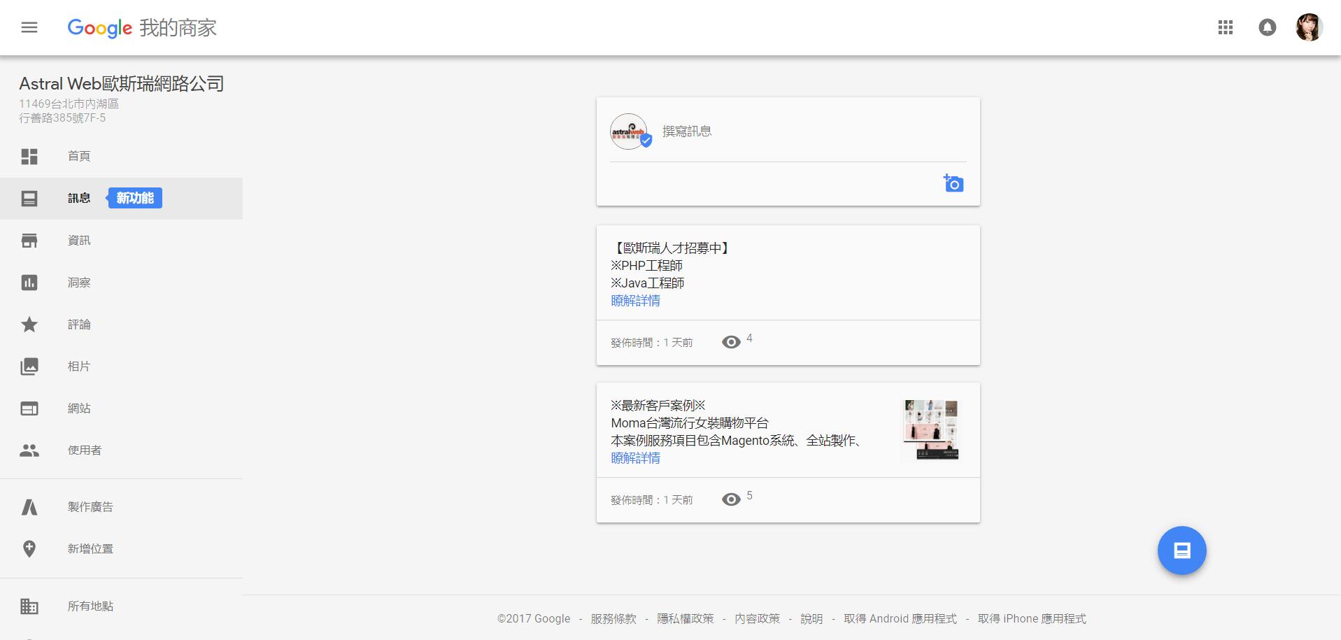 Create a post on Google - Google My Business (4)