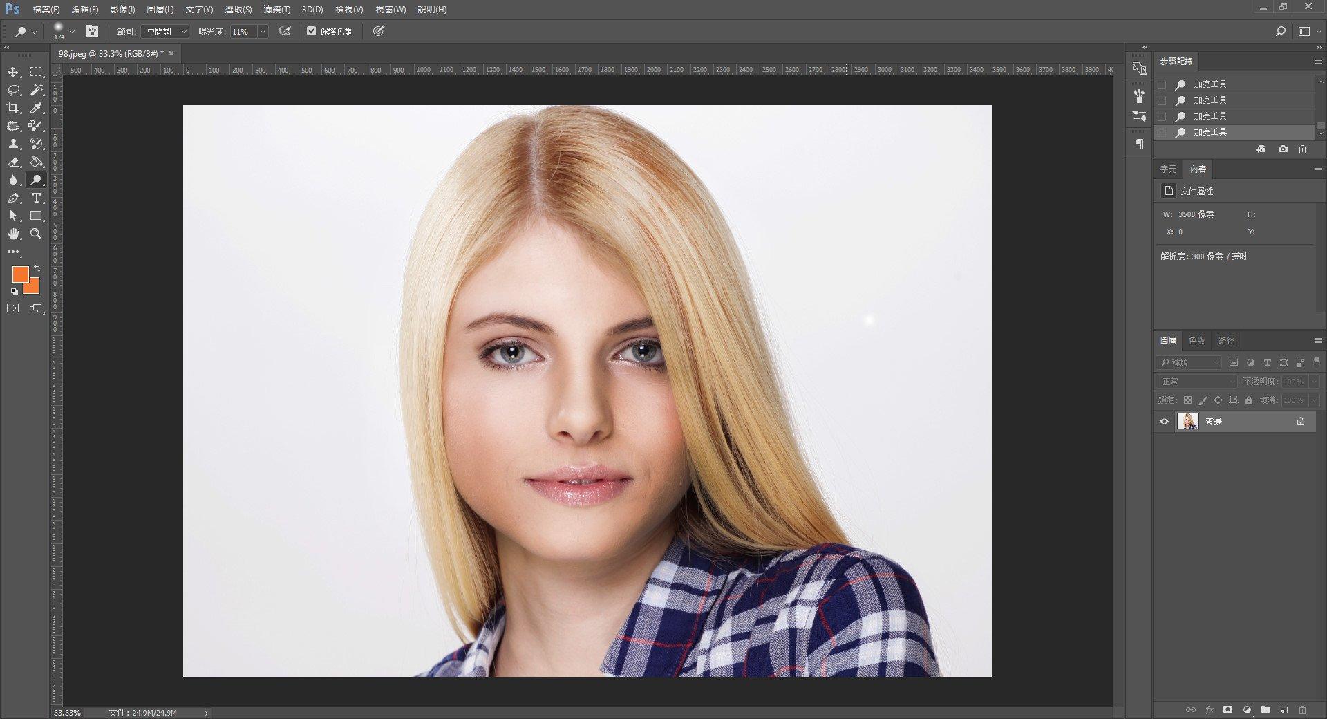 Photoshop (3)