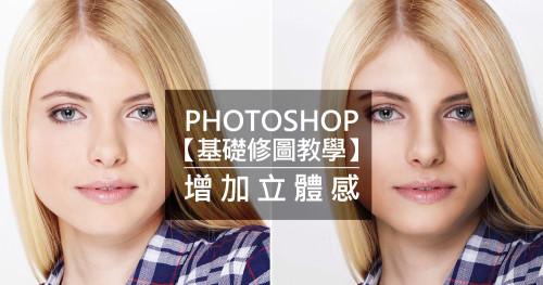Photoshop (4)